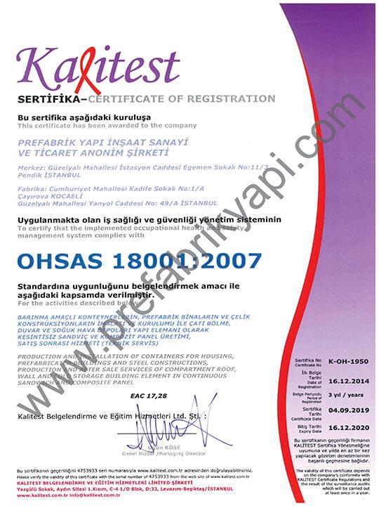 شهادة نظام الإدارة في الصحة والسلامة المهنية