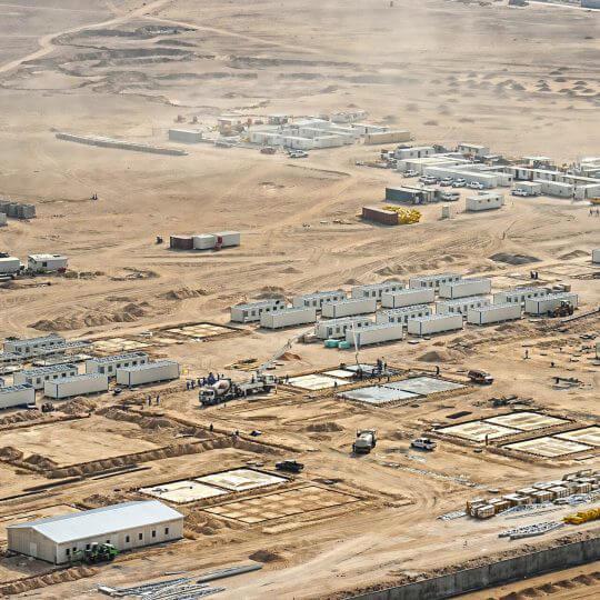 مخيم البترول